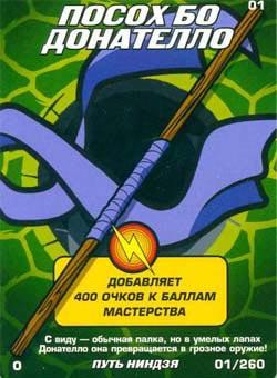 Teenage Mutant Ninja Turtles  Characters  TV Tropes